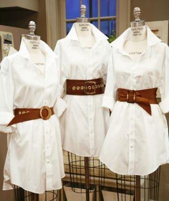 Белые длинные рубашки с поясом