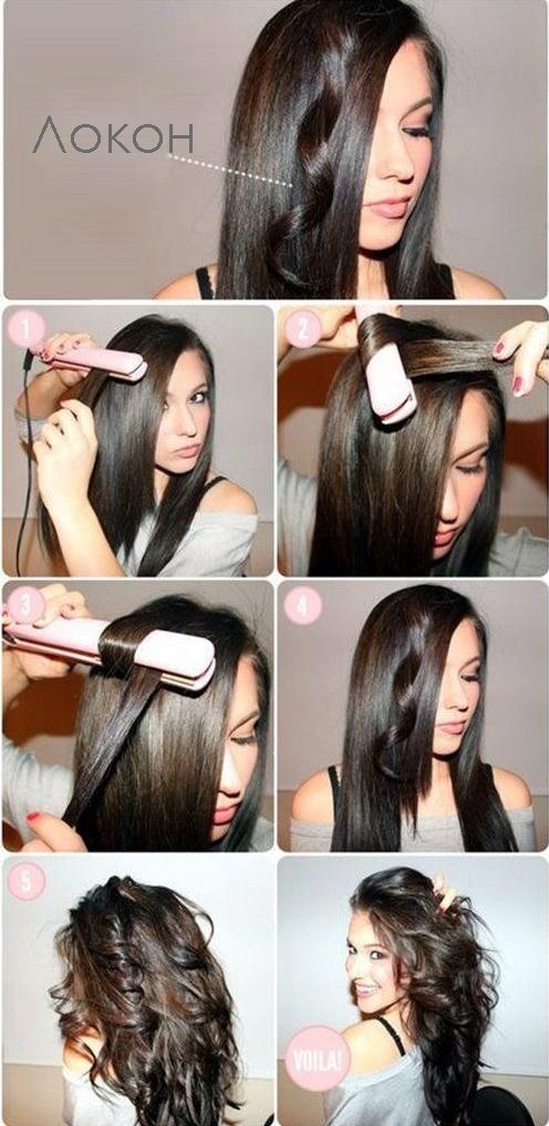 Накрутка волос на утюжок самостоятельно